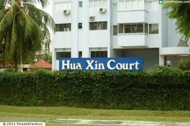 Hua Xin Court