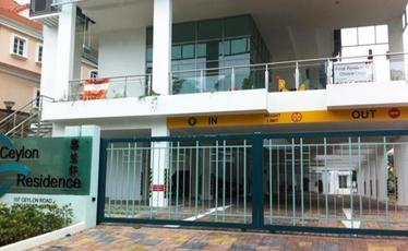 Ceylon Residences