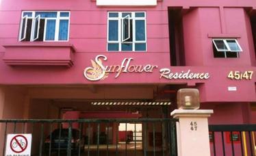 Sunflower Residence