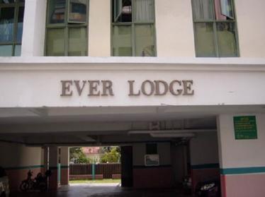 Ever Lodge