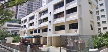 Wu De Building