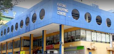 Katong Shopping Arcade