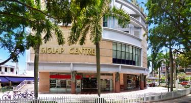 Siglap Shopping Centre