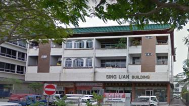 Sing Lian Building