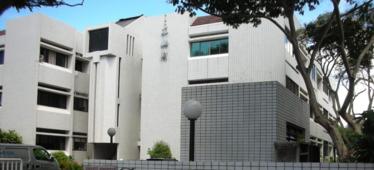 Dong Xing Court
