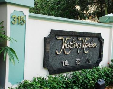 Martina Mansions