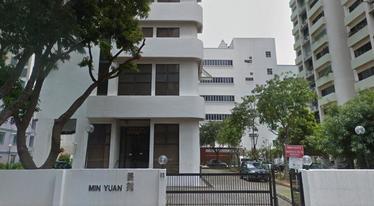 Min Yuan