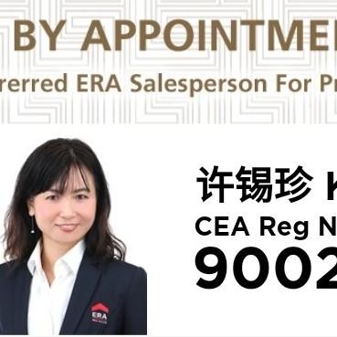 Karen Koh R017190I 90027480