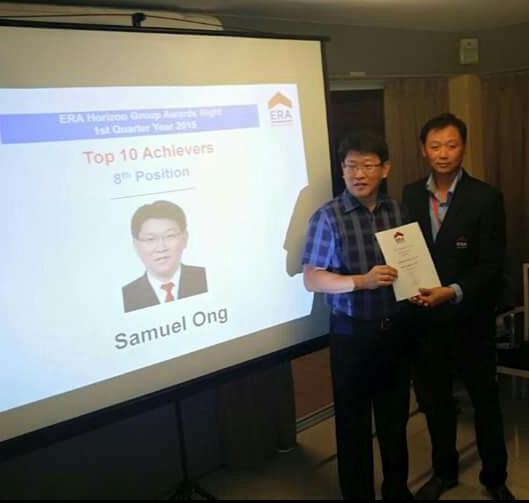 Samuel Ong R042902G 82022828
