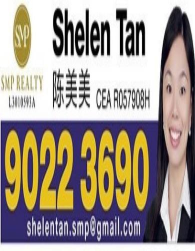 Shelen Tan R057908H 90223690