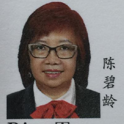 Tan Phek Leng (Rina) R005995E 96622269