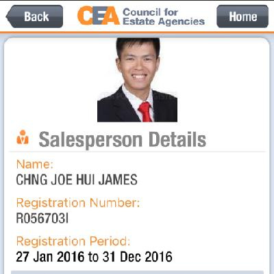 Chng Joe Hui James R056703I 94381844